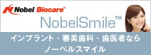 NobelSmile
