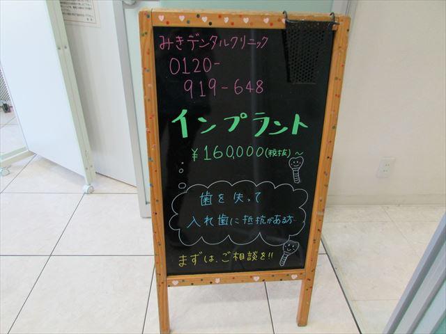 IMG_0211_R