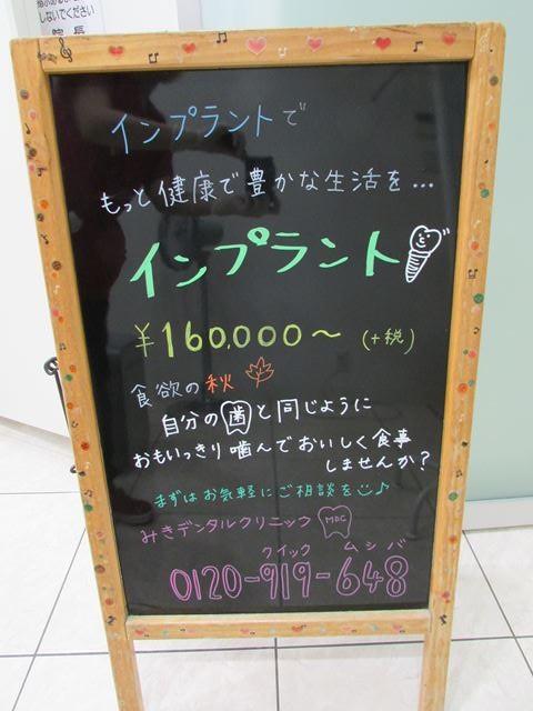 IMG_0393_R
