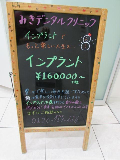 IMG_0426_R