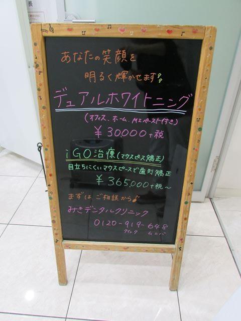 IMG_0454_R